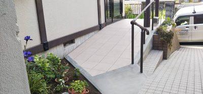 施工事例:玄関 スロープ & 手摺設置工事 岩国市