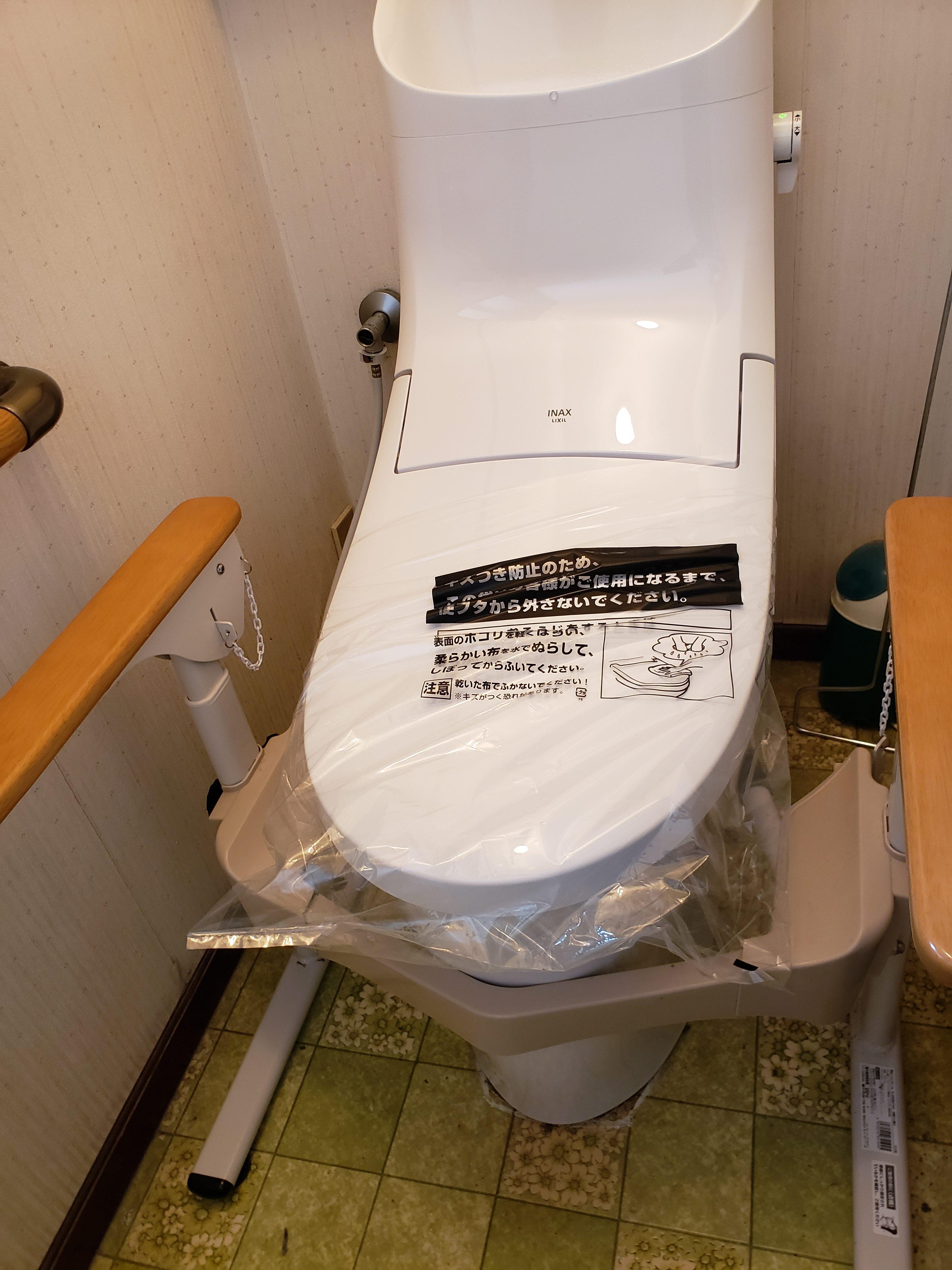 ギャラリーパティオのトイレ バリアフリーリフォームの施工事例写真
