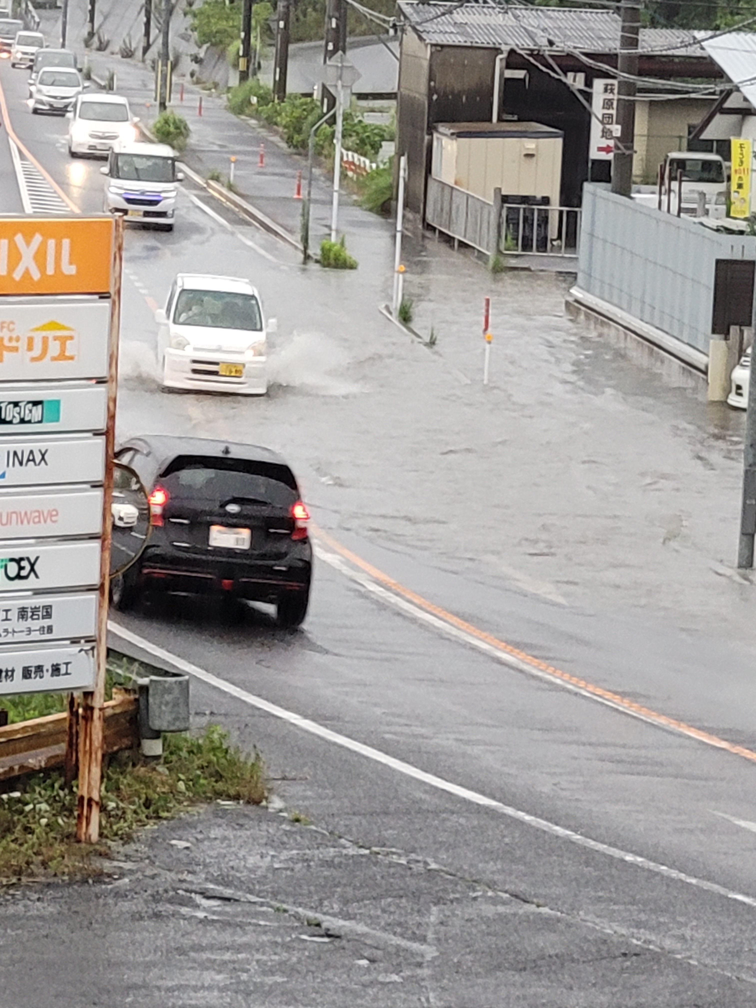 大雨警報 岩国市 ギャラリーパティオの現場ブログ メイン写真